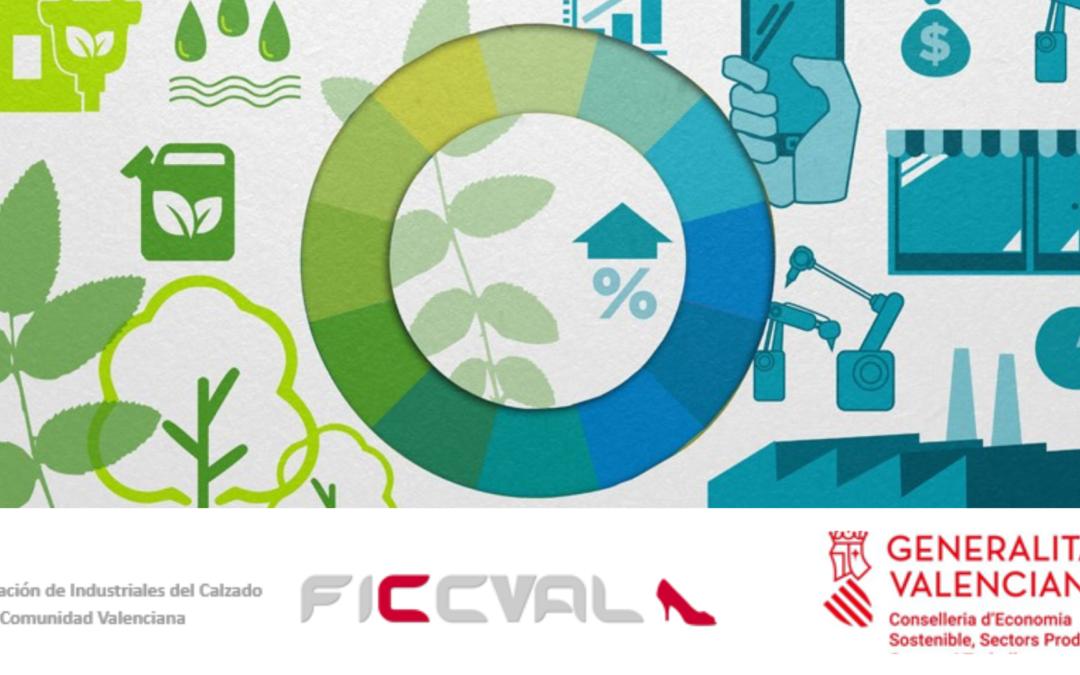 El calzado se prepara ante los cambios legislativos en la gestión de residuos para avanzar en la economía circular